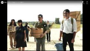 ※映画『洗骨』予告編 http://senkotsu-movie.com/